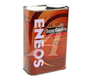 Масло моторное SUPER Gasoline SM синт.0.940л ENEOS ENEOS SAE5W30