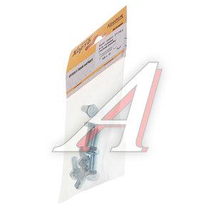 Болт М6х0.8х16 (7шт.) ХОРТЪ FIT-27116-2, DIN933 пакет