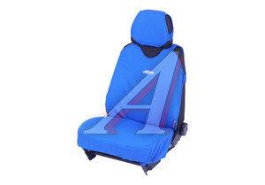 Авточехлы (майка) полиэстер (6 молний) синие (9 предм.) Sport Plus Zippers AUTOPROFI R-902PZ BL