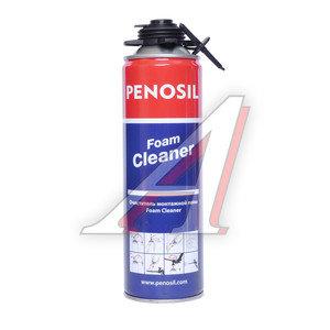 Очиститель пены монтажной 500мл CLEANER PENOSIL 4607173350541, PRUSC00007
