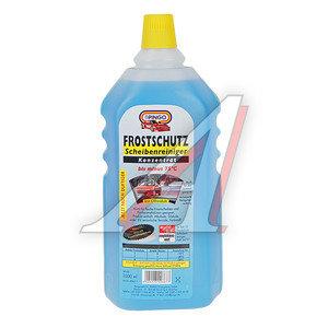 Жидкость омывателя -75С концентрат 1л PINGO ОЖ 75-1 PINGO 00667-7, P-00667-7