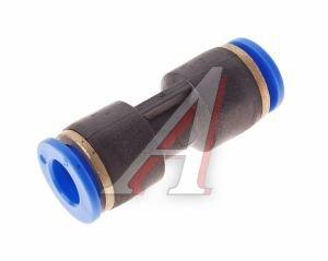 Соединитель трубки ПВХ,полиамид d=9мм прямой PUC09, АТ-348/АТ10335