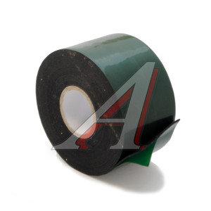 Скотч двухсторонний 50ммх5м зеленый MEGAPOWER ET 505, ET-505