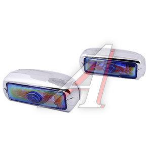 Фара противотуманная FL-2700 Chrome Rainbow Blue (142х53мм) 2шт. FAR LIGHT FL-2700CRB