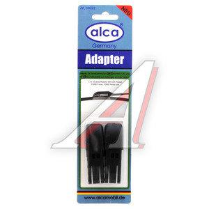 Адаптер щетки стеклоочистителя AL-220 комплект 2шт.ALCA AL-220, 300220