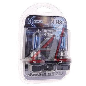 Лампа 12V H8 35W PGJ19-1 блистер (2шт.) Super White XENITE 1007047