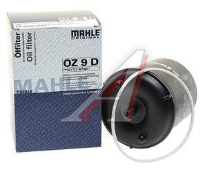 Фильтр масляный DAF CF,XF центрифуги MAHLE OZ9D, 1643072