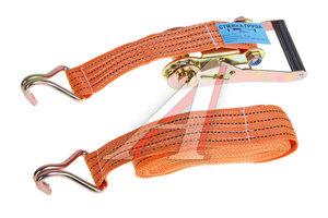 Стяжка крепления груза 2т 6м-50мм (полиэстер) с храповиком сумка АВТО-ТРОС СТЯЖКА 2-6м, АВТО-ТРОС