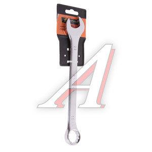 Ключ комбинированный 22х22мм сатинированный ЭВРИКА ER-31022
