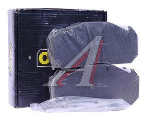 Колодки тормозные RENAULT MAN передние/задние (250х118х28мм) (4шт.) OREX OR842077, 29030/29210/29053, 81508206004/5001854341/5001854341