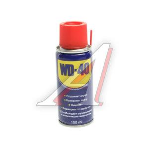 Смазка WD-40 универсальная 0.1л WD-40 0.1*, WD-40-01, WD-0000