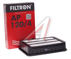 Фильтр воздушный PEUGEOT CITROEN C4 (12-) FILTRON AP120/4, LX2616, 1444.XE