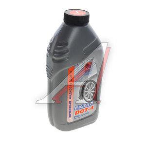 Жидкость тормозная DOT-4 0.455кг Extra ПРОМПЭК Промпэк DOT-4