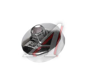 Съемник фильтров масляных 67мм 14-ти гранный чашка (FORD,MITSUBISHI,MAZDA) JTC JTC-1021