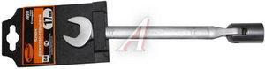 Ключ комбинированный 17х17мм рожково-торцевой шарнирный АВТОДЕЛО АВТОДЕЛО 30517, 10164