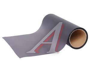 Пленка защитная для фар черная матовая 0.3х0.5м 110мк ТНП, рулон 20 полуметров(10м)