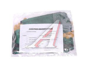 Ламбрекен на лобовое стекло 140см со шторками 46х60см зеленый 25711