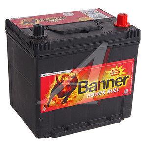 Аккумулятор BANNER Power Bull 60А/ч обратная полярность 6СТ60 P60 62