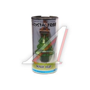 Ароматизатор подвесной жидкостный (белый кедр) 5мл Crystal tree FKVJP HCT-168