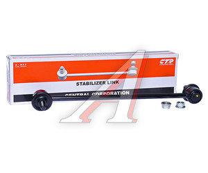 Стойка стабилизатора MAZDA 3 (11-) переднего левая/правая CTR CLMZ-30, 33762, BBM2-34-170A