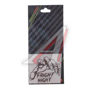 """Наклейка металлическая """"Fright night"""" рука с когтями 45х55мм MASHINOKOM PKTA 029"""