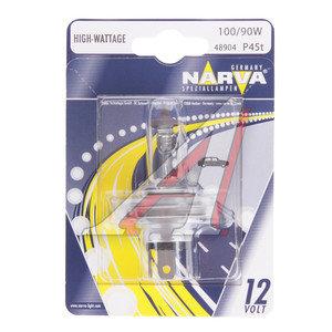 Лампа 12V H4 100/90W P43t блистер (1шт.) Rally NARVA 48904B1, N-48904бл