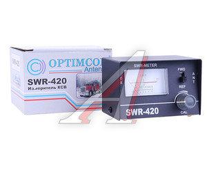 Устройство для измерения мощности CB сигнала OPTIM SWR-420 OPTIM SWR-420