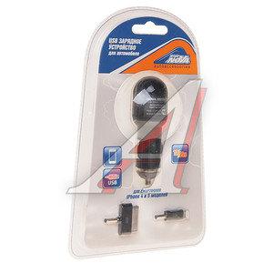 Устройство зарядное в прикуриватель 1USB 12-24V 1A кабель iPhone (4,5-) NOVA BRIGHT 44475, NB-44475