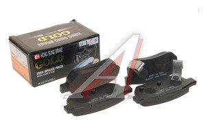 Колодки тормозные HONDA Civic,Integra задние (4шт.) HSB HP5061, GDB499, 43022-ST7-020