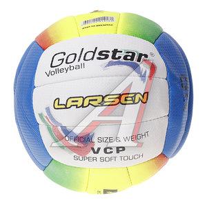 Мяч волейбольный пляжный Gold Star LARSEN 220675
