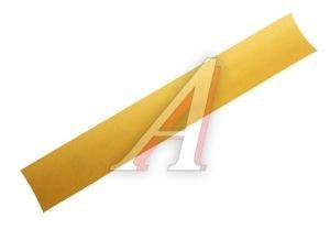 Бумага наждачная №320 полоса на липучке золотистая 3M 3M 255P