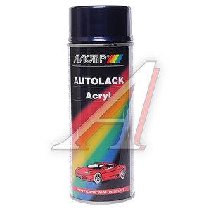 Краска компакт-система аэрозоль 400мл MOTIP MOTIP 54597, 54597