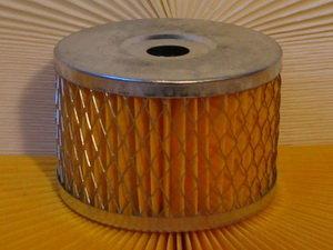 Элемент фильтрующий ГАЗ-3110,3302 ГУРа ЭКОФИЛ 009-1012040 НФ-212/02.64, EKO-02.64
