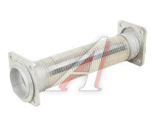 Металлорукав КАМАЗ-43114,43118 СБ (нержавеющая сталь) (фл. 8мм) L=376мм, D=70мм увеличенный ресурс Г 43114-1203012, 43114-1203012-02-01