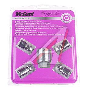 Гайка колеса М12х1.5х35 секретки конус закрытая комплект 4шт. головка под ключ 19мм MCGARD 24157 SU