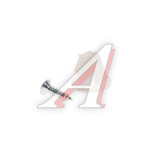 Клипса SSANGYONG Actyon (06-/10-),Kyron (05-),Actyon Sports (06-/12-) молдинга OE 7951905800