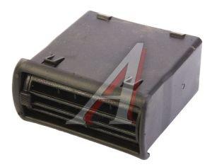 Сопло ВАЗ-2114 панели приборов боковое правое 2114-8104040