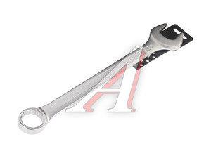 Ключ комбинированный 30х30мм (с держателем) KORUDA KR-CW30CBH