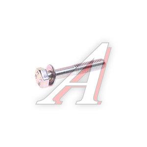 Болт SSANGYONG Kyron (05-),Actyon (06-),Actyon Sport (06-),Rexton (03-) (D20/27) крышки клапанной OE 914010006008
