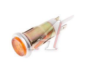 Лампа контрольная 12V оранжевая ОСВАР 125.3803, 125.3803010
