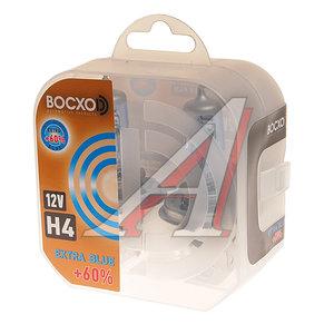 Лампа 12V H4 60/55W +60% P43t 4200K (2шт.) Extra Blue BOCXOD 80614EB2, BX-80614EB2, АКГ12-60+55(Н4)