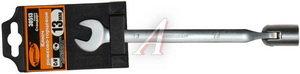 Ключ комбинированный 13х13мм рожково-торцевой шарнирный АВТОДЕЛО АВТОДЕЛО 30513, 10163