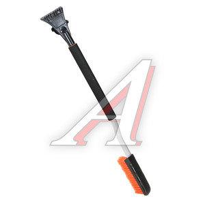 Щетка со скребком 92см черно-оранжевая АВТОСТОП AB-2229