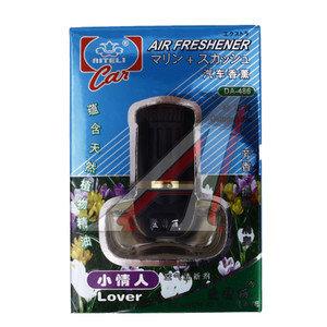Ароматизатор на дефлектор жидкостный (османтус) Lover-B AITELI AF-486