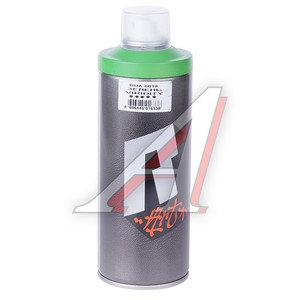 Краска для граффити зелень 520мл RUSH ART RUSH ART RUA-6018, RUA-6018