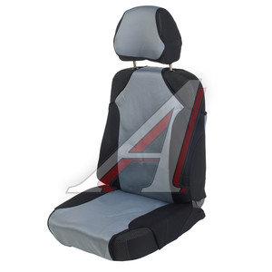 Авточехлы (майка) на передние сиденья серые (2 предм.) 23088 серые