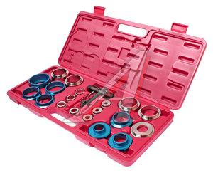 Набор инструментов для демонтажа сальников коленвала 20 предметов (кейс)JTC JTC-4901