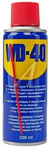 Смазка WD-40 универсальная 0.2л WD-40 0.2*, WD-40-02, WD-0001