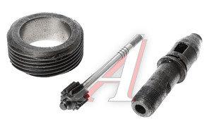 Привод спидометра ЗИЛ-5301 комплект 5301-3802033/34/88, 5301-3802033