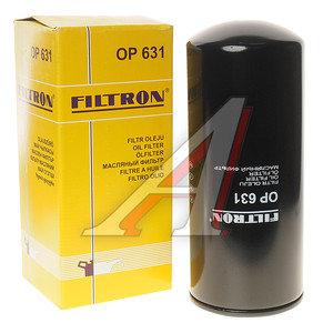Фильтр масляный VOLVO 6FL,7FL,10FL,12F,12FH,12FL,16FL FILTRON OP631, OC282, 21707132/471392/4713921/4713982